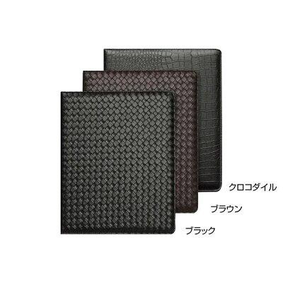 シンビ インフォメーション TM-H ブラック