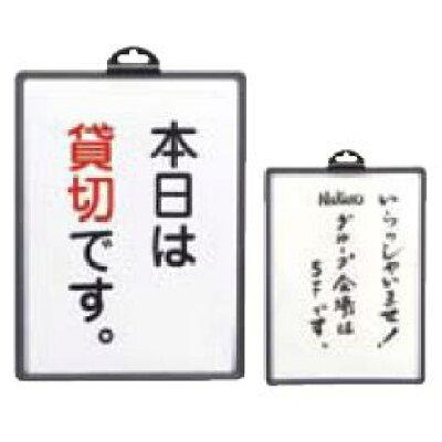 シンビ 店頭プレート ペーパーホルダー INFO-1