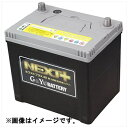 G&Yu ( ジーアンドユー )車バッテリー アイドリングストップ車&標準車対応 (NEXT+) NP130D31L/T-110