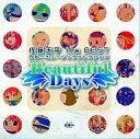 アニメ系CD 佐藤天平 the BEST 日本一ミュージックコレクション Beautiful Days
