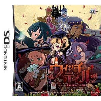 ウィッチテイル 見習い魔女と7人の姫/DS/NTRPYVRJ/A 全年齢対象