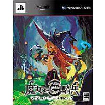 魔女と百騎兵(初回限定版)/PS3/BLJS10159/C 15才以上対象