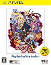 魔界戦記ディスガイア4 Return(PlayStation Vita the Best)/Vita/VLJS55006/A 全年齢対象