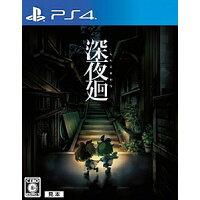 深夜廻/PS4/PLJS36004