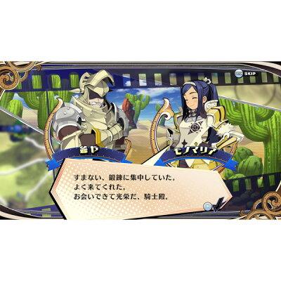 あなたの四騎姫教導譚/Switch/HACPAJ6HA/B 12才以上対象