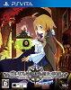 ガレリアの地下迷宮と魔女ノ旅団/Vita/VLJM38129