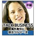 インフィニシス Talk Business 海外取引に役立つスウェーデン語