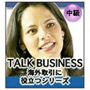 インフィニシス Talk Business 海外取引に役立つデンマーク語