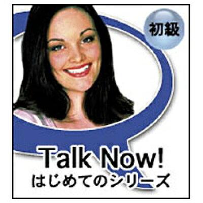 インフィニシス Talk Now ! はじめての英語 CD-ROM ハジメテノエイゴHC