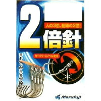 Marufujiマルフジ  2倍針 Z-005 ムツ19号 海釣り用バラ鈎