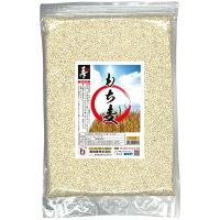 もち麦 950g /コトブキ物産