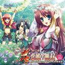 真・ラジオ恋姫†無双 Vol.2 再編集版 / ラジオCD