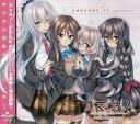 CD アマカノ~Second Season~ サウンドトラックCD あざらしそふと