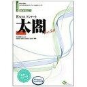 エスミ Excel アンケート太閤 Ver5.0 集計+グラフ版 1ライセンスパッケージ