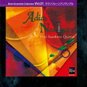 ブレーン・アンサンブル・コレクション Vol.21 サクソフォーンアンサンブル「アディオス・ノニーノ」/CD/BOCD-8401