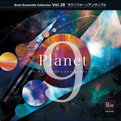 プラネット・ナイン/CD/BOCD-8409