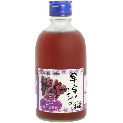 果実のささやき ぶどう(300mL)