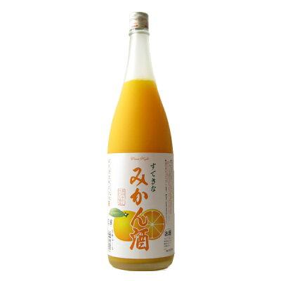 麻原酒造 すてきな みかん酒 1.8L