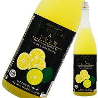 麻原酒造シークワーサー&レモン酒