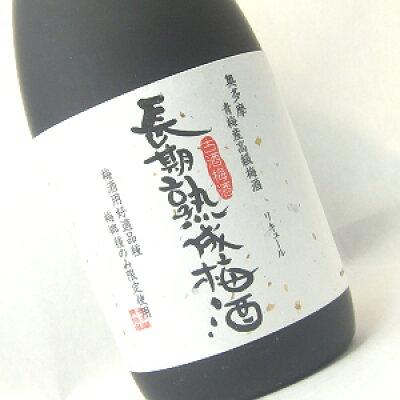 木下商事 長期熟成 梅酒 720ml