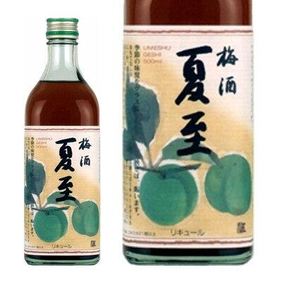 Ch酒折 梅酒 夏至 500ml