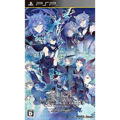 ブラック ウルヴス サーガ -Last Hope-/PSP/ULJM06220/C 15才以上対象