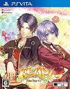 KLAP!! ~Kind Love And Punish~ Fun Party(クラップ ~カインドラブアンドパニッシュ~ ファン パーティー)/Vita/VLJM35453/C 15才以上対象