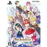 PS Vita ネオ アンジェリーク 天使の涙 限定版 アイディアファクトリー