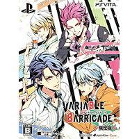 VARIABLE BARRICADE(バリアブル バリケード)(限定版)/Vita/VLJM38116