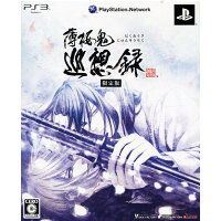 PS3 薄桜鬼 巡想録 限定版 PlayStation 3