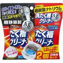 洗濯槽クリーナーAg 70g(1錠)×2個