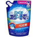 ウエ・ルコ 泡で洗うエリそで洗剤 替 280ml