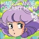 魔法の天使 クリィミーマミ 公式トリビュート・アルバム/CD/XNAE-10037