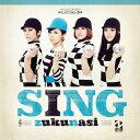 シング/CD/ZUKU-6