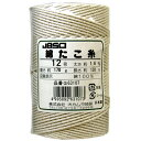 オカムラ技研 綿たこ糸 12号 G63107 太さ約1.6mm×長さ約130m 4995892631073