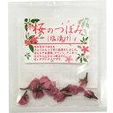 パイオニア 桜のつぼみ 10個