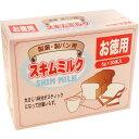 スキムミルク(6g*30本入)