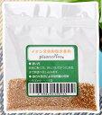 ハイドルカルチャー専用 イオン交換樹脂栄養剤 5cc
