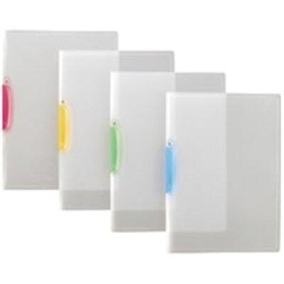 Wクリップファイル WCF-A4S-CY