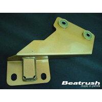 Beatrush(ビートラッシュ) PPFサポートブラケット マツダRX-8(SE3P) (S85310PPF-R)
