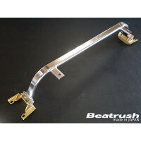 Beatrush(ビートラッシュ) リヤタワーバー ミツビシ ランサー Evolution.10(CZ4A) (S83060-RTA)
