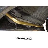 Beatrush(ビートラッシュ) リヤフレームエンドバー ホンダ N-ONE (JG1)、N-BOX (JF1) (S84900PB-RA)