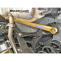 Beatrush(ビートラッシュ) リヤメンバーサポートバーマツダ CX-5 (KEEFW・KE5FW・KE5AW・KE2FW・KE2AW)、アテンザ (GJ21FP) (S85402PB-RB)
