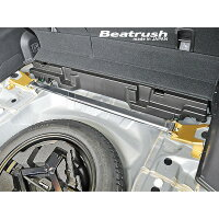 Beatrush(ビートラッシュ)リヤタワーバー スバル フォレスターS86205-RTA (SJG・SJ5)