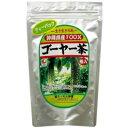 安心・安全の沖縄県産ゴーヤー100%使用。 ゴーヤー茶ティーパック入 1.5g×30P