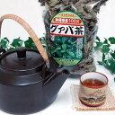 うっちん グァバ茶 100g