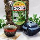 ドクダミ茶 どくだみ 日本国内産健康茶ドクダミ茶(100g)