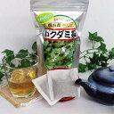 ドクダミ茶 焙煎 ティーパック  包