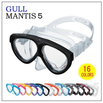 GULL(ガル)MANTIS5( マンティス5 )マスク  GM-1035