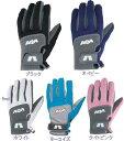 AQA UVライトグローブ マリン手袋 KW-4251G/4216 大人向け メンズ/レディース  シュノーケリングに最適 メーカー